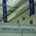 Выставка MITF
